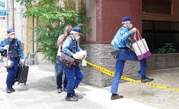英紙「長崎はNEVADAに続き女子高生バラバラ殺人事件。呪われた地」