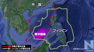 中国メディア「一戦は避けられない」 アメリカの南沙諸島偵察強化に抗議
