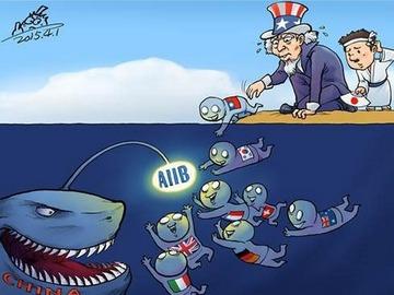 テレ朝「AIIBの存在感が強まっており、日本側から焦りが伝わっています」