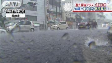 【話題】「どこが50年に一度の台風だ!」 過剰なマスコミ報道に批判の声