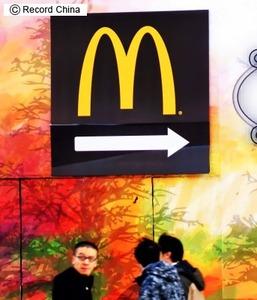 中国人作業員「期限切れ肉? 食べても死にはしないから大丈夫」
