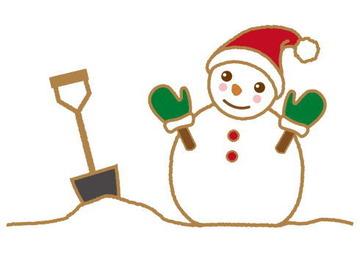 【広島】安芸太田町観光協会「雪かきさせてやるから五千円払え」