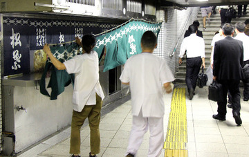梅田の串カツ店「松葉」13日から無期限休業…大阪地裁が立ち退き拒否認めず