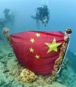 パラオの日本軍沈没船「石廊」に中国国旗…中国人ダイバーが行った可能性