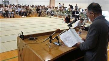 市民団体「ノリ養殖に影響が出るのでオスプレイ反対」 佐賀空港への配備に反対表明