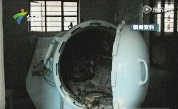 【中国】高濃度酸素カプセル内でタバコを吸った男性が死亡