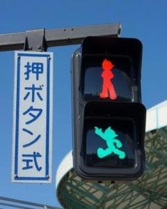 「鉄腕アトムの信号機、設置場所は秘密なので皆さん探してください」 → KY朝日新聞が設置場所を明かしてしまい批判殺到
