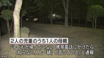 【横浜】公園で知り合った男児を海に連れて行こうとした76歳男を逮捕