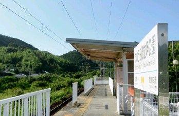 駅のホームで釣りをしていた男子高校性、2万ボルトの高圧線に触れ感電…熊本・たのうら御立岬公園駅
