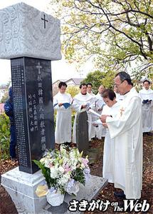 江戸時代に処刑された韓国人キリスト教徒(本名不詳、日本に来た経緯不明)の殉教碑建立…秋田