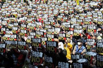 ゲンダイ「沖縄に無関心の安倍首相。『誰が総理でも同じ』なんて思ってはいけない」