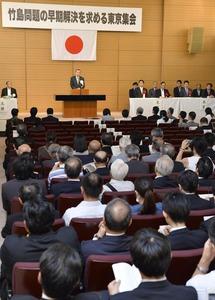 超党派議員団体が「竹島問題の早期解決を求める東京集会」を開催 → 共産党・社民党は誰も出席せず