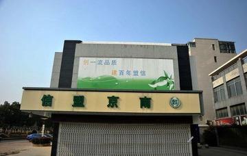 【中国】「本物そっくり」のニセ銀行が出現、37億7000万円騙し取る