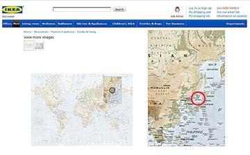 【法則】IKEAが韓国におわびを表明 → 「日本海と表記した商品を韓国以外でも売るな。嫌なら不買運動してやる」 更なる譲歩を要求されて泥沼化