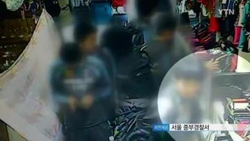 【ソウル集団万引】本庄第一の副校長「生徒たちは出来心で盗んだ」 → 役割分担して組織的に盗んでいたことが判明wwwww