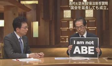 菅官房長官「放送法を守ってほしい」 → 古賀茂明「これは圧力だ。圧力とは言われた側がどう感じるかだ」