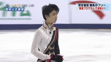 【動画】羽生結弦、公式練習で中国選手と激突して大流血…フィギュアGPシリーズ第3戦