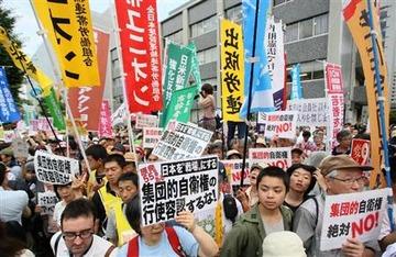 【報道】独りよがりで的外れなサヨクの官邸前発狂デモをありのまま報道しないNHK