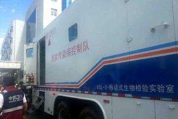 中国で致死率100パーセントの肺ペスト発生! 道路封鎖して3万人隔離