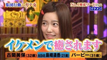 【AKB48】ぱるる「仕事で嫌なモノを見た後は、イケメンを見て目の保養します」 握手会にくるファンを『嫌なモノ』扱いして大炎上wwwww
