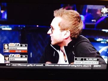 【画像】ポーカー世界大会で5億円を失った瞬間