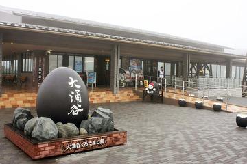 【箱根】大涌谷周辺に避難指示、ロープウェイ全線運休