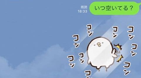 2017-12-02_20h49_55