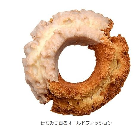 セブンからはちみつフレーバーのドーナッツ「ハニーオールドファッション」が発売!