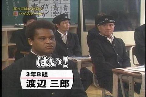 『笑ってはいけない』シリーズはやっぱり今年で終了か? 松本人志さん「ファイナルにふさわしいなって感じ。10年って一区切りになる」と言及!