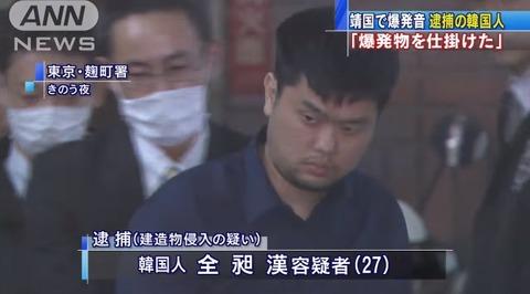 SEALDs「靖国神社の事件の容疑者って本当なの?てか、安保法=戦争すると言ってるのはネトウヨだよね」