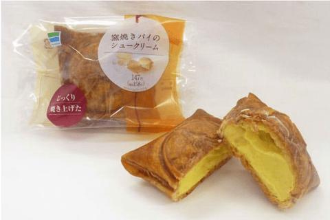 ファミマから新作スイーツ「窯焼きパイのシュークリーム」が登場!