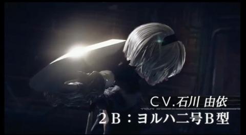 PS4『ニーア オートマタ』最新プレイ動画が公開!さらに『ニーア レプリカント』PSNowで配信決定!