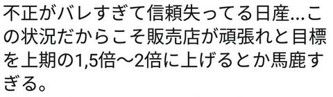 2017-11-17_16h43_36