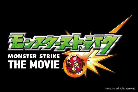劇場版アニメ『モンスターストライク THE MOVIE』の主題歌にナオト・インティライミさんが担当決定!