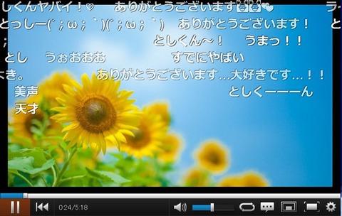 【動画あり】声優の豊永利行さんが「ひまわりの約束」のカバーを披露!