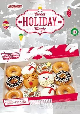 クリスピー・クリーム・ドーナツがサンタやトナカイなどのクリスマスモチーフのドーナツを発表!