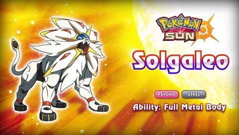 3DS『ポケットモンスター サン/ムーン』の新動画が大量公開されたぞ! 主人公を含む主要キャラ、伝説のポケモン『ソルガレオ』『ルナアーラ』の詳細など!