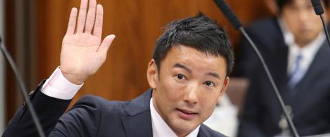 【???】国会質疑で山本太郎議員「原発に弾道ミサイルが来たらどうするんだ!」