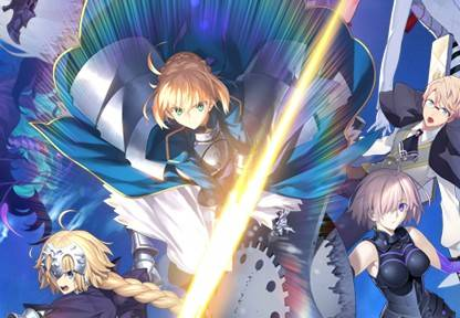 Android版『Fate/Grand Order』配信来てたwwwwwww→ 即効メンテ\(^o^)/