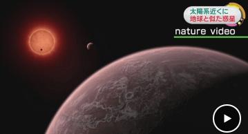 水が液体のまま存在できる惑星が発見される!ついに地球外生物が見つかるかも