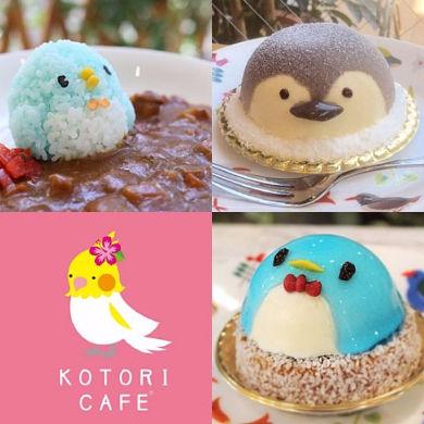 ことりカフェから可愛いすぎて食べにくいペンギンをモチーフにしたメニューを提供する「サマー♪ペンギン祭り」を開催!