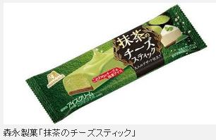 抹茶を使用した濃厚なチーズアイス「抹茶のチーズスティック」が登場!