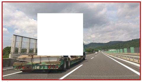 【画像あり】高速道路でヤバいのが運搬されてると話題wwwwwwwwww