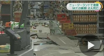 ニュージーランドでM7.8の地震が発生し、2人が死亡・・