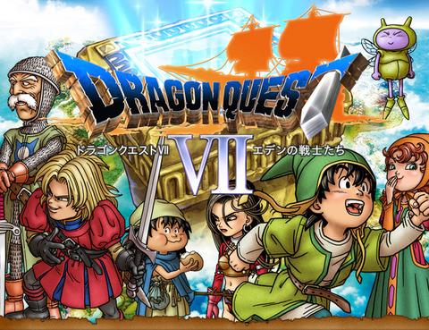 3DS版をベースにグラフィックが向上したしたスマホ版『ドラゴンクエスト7』が9月17日に配信決定! スマホでドラクエ7が遊べるぞー!