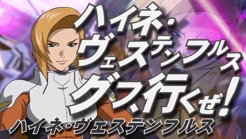 PSVita『ガンダムEXVSフォース』グフイグナイテッド(ハイネ機)のプレイ動画公開!TMR西川貴教さんのビデオメッセージ付きだぞ!
