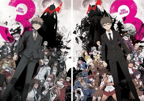 アニメ『ダンガンロンパ3』BDBOX&DVDのジャケットを公開!