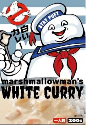 映画「ゴーストバスターズ」とタイアップしたマシュマロ入りの白いカレー「ゴーストバスターズカレー マシュマロマン」が登場wwwwwwwww