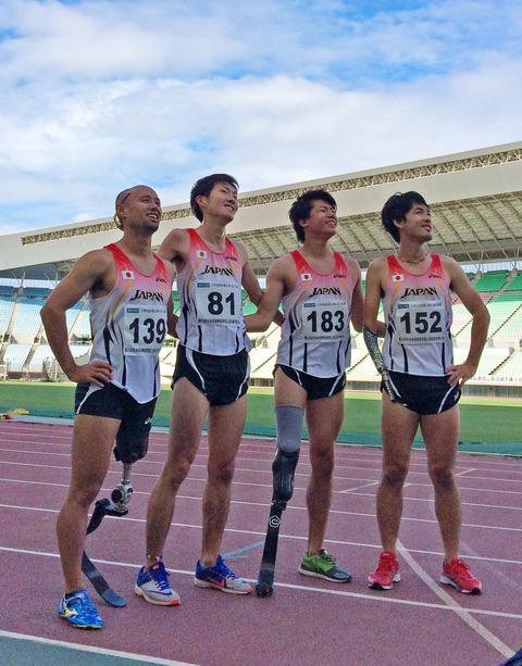 【リオパラリンピック】陸上男子400メートルリレーで日本が銅メダルを獲得!おめでとうございます!