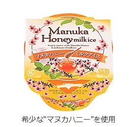 ファミマから希少なマヌカハニーを使用したアイス「マヌカハニー ミルクアイス」が登場!